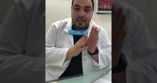 صور علاج خراج الضرس , طرق لعلاج خراج الاسنان والضروس