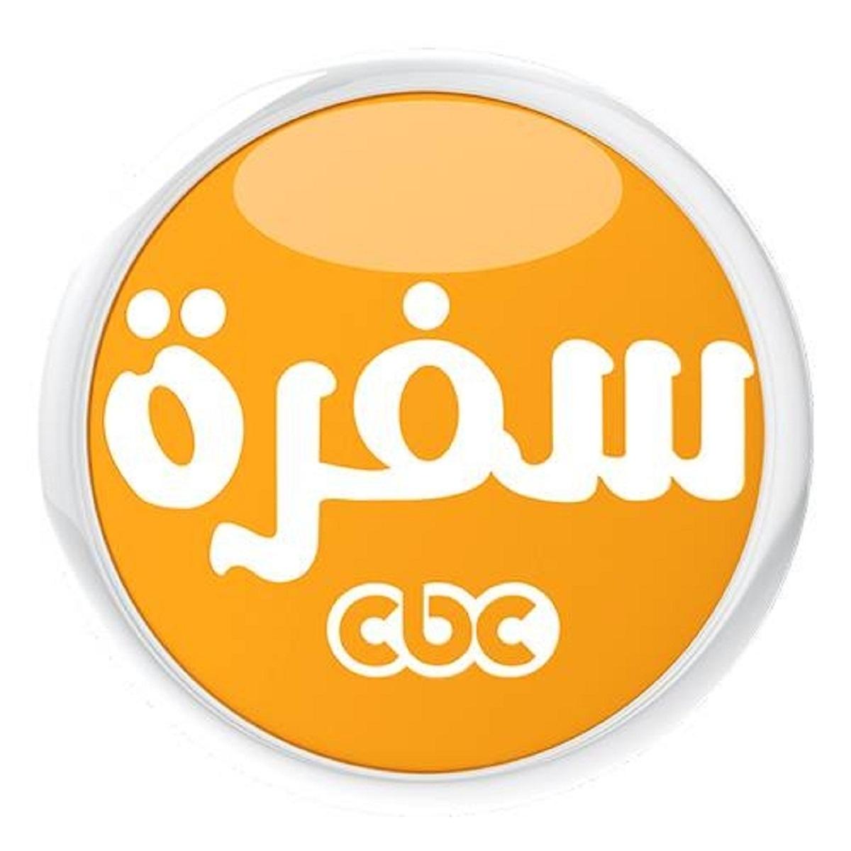 اللبنانية في ام تردد تي عن قناة