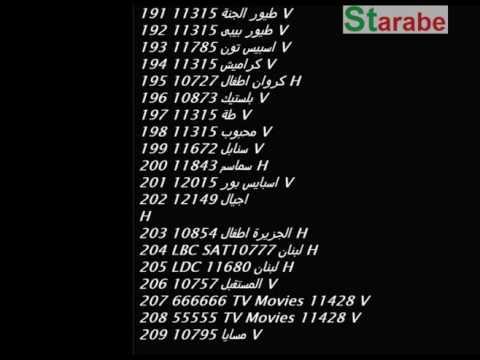 صورة تردد قنوات الرياضة السعودية , القنوات السعودية الرياضية