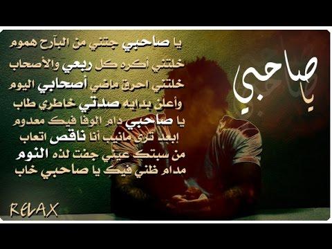 صورة شعر حلو عن الصداقة , قصائد عن جمال الصداقه والاصدقاء 157 7