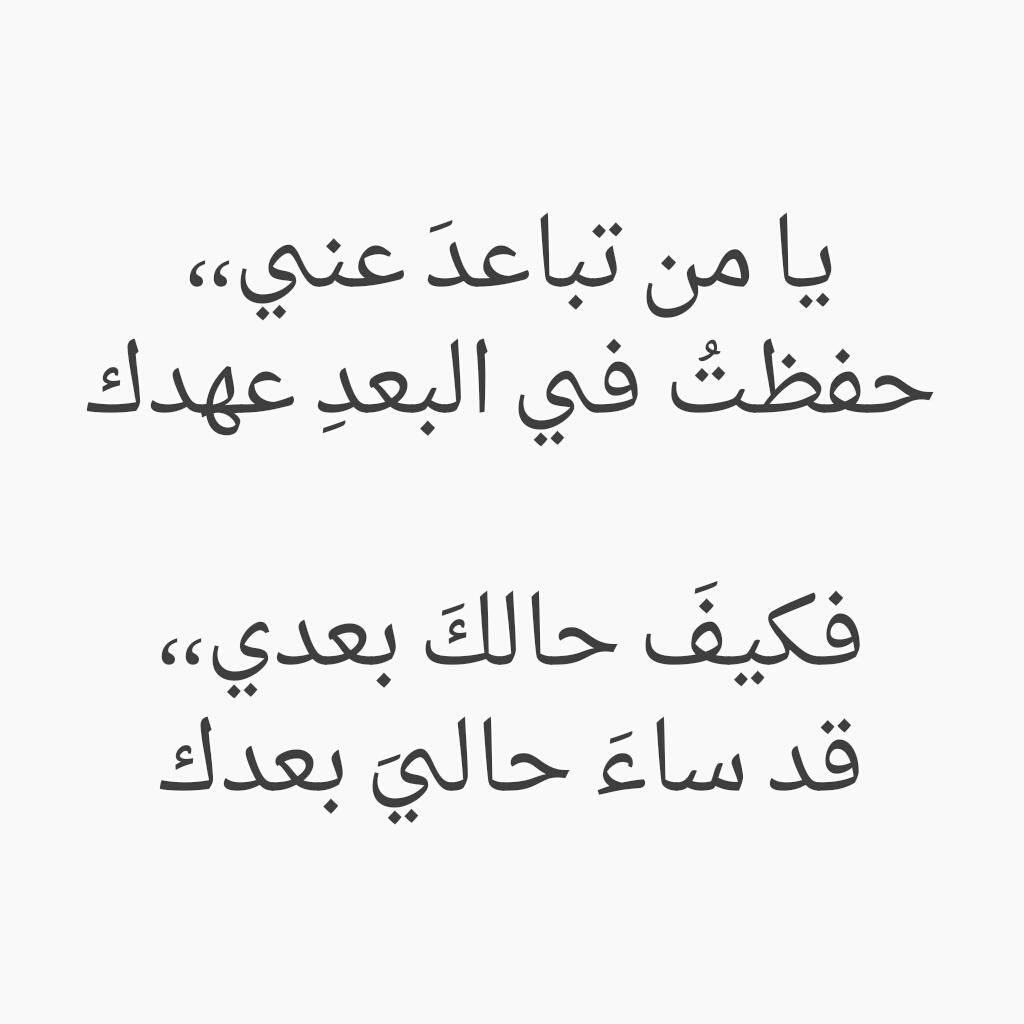 صورة كلمات قصيده جحا , تعبيرات واشعارعن جحا