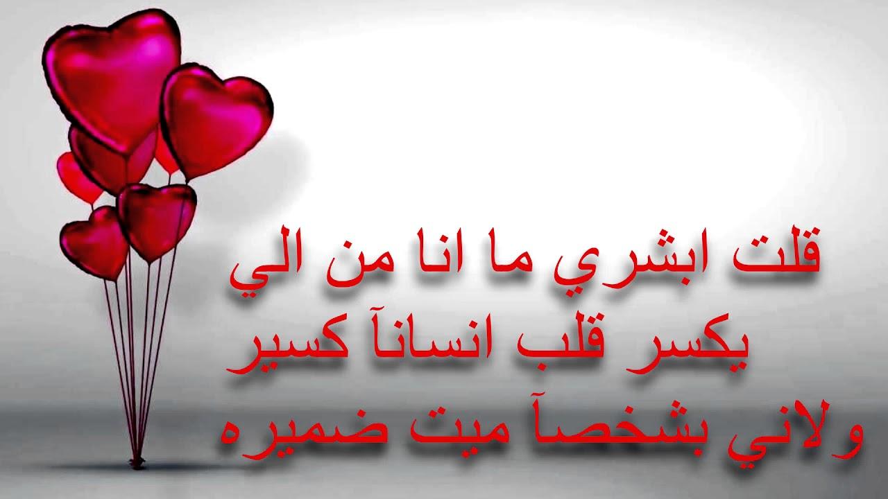 صورة اجمل شعر عن الحب , اشعار وقصائد عن الحب والرومانسية