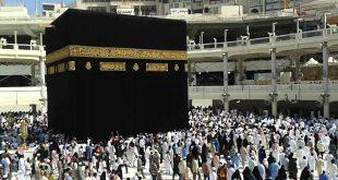 معلومات عن مكة المكرمة , تعرف على مكة المكرمة