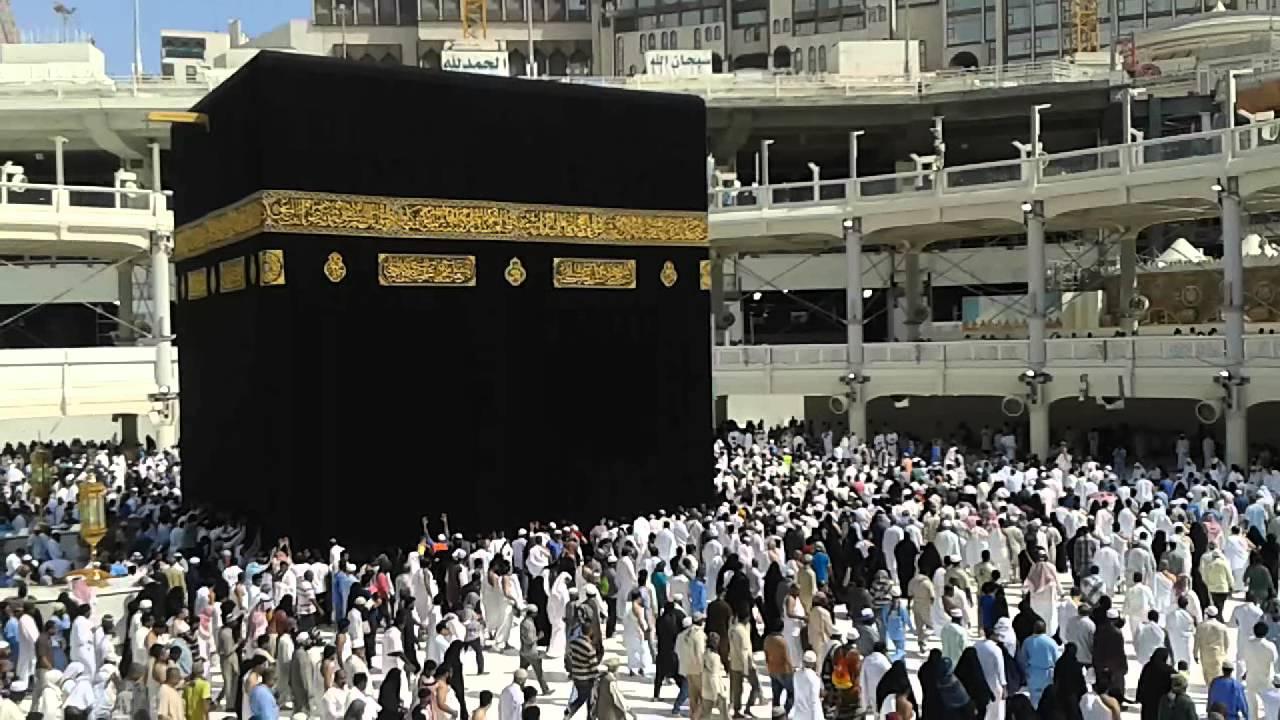 صور معلومات عن مكة المكرمة , تعرف على مكة المكرمة