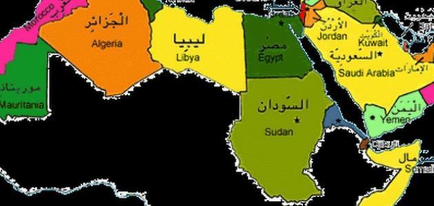 صورة كم عدد الدول العربية في قارة اسيا , ما هي الدول العربية التي في قارة اسيا