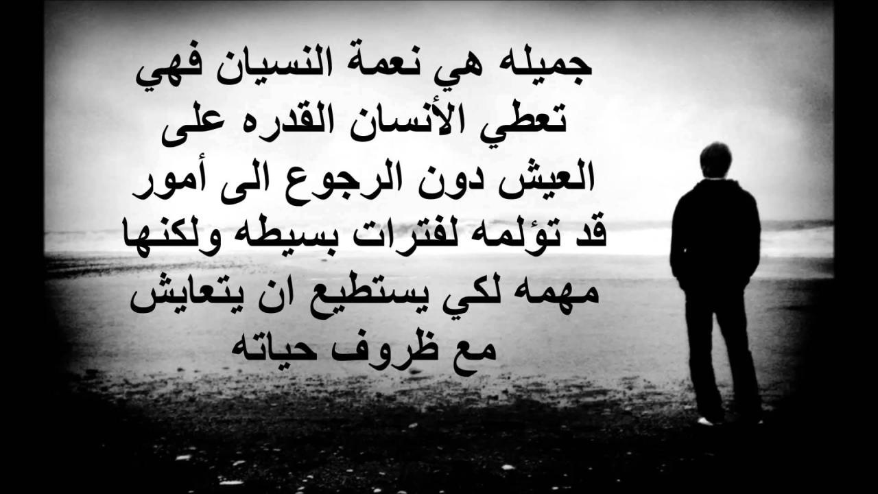 صورة شعر عتاب عن الحب , كلمات معاتبه للاحبه
