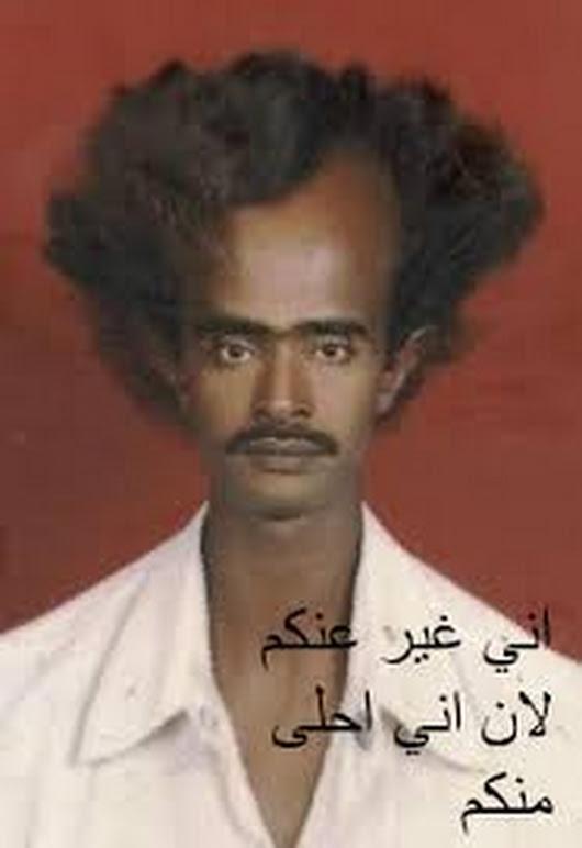 صورة صور شباب وحشه , صور ولاد وشباب مش حلويين