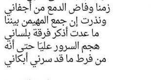 بالصور اشعار امرؤ القيس , قصائد ومعلومات عن الشاعر امرؤ القيس 119 9 310x165
