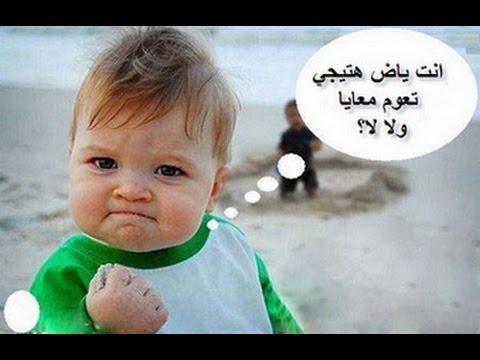 صورة طرائف مضحكة للاطفال , حكايات مسليه ومضحكه لتسليه الاطفال