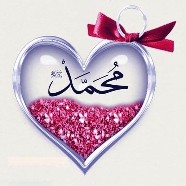 بالصور صور اسم محمد علي , صور مكتوب عليها اسم محمد علي 152 1