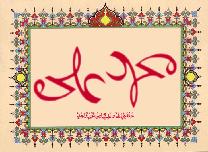 بالصور صور اسم محمد علي , صور مكتوب عليها اسم محمد علي 152 2