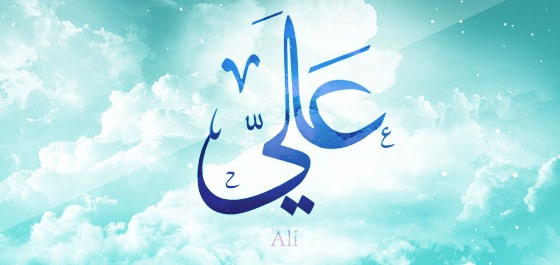 بالصور صور اسم محمد علي , صور مكتوب عليها اسم محمد علي 152 4
