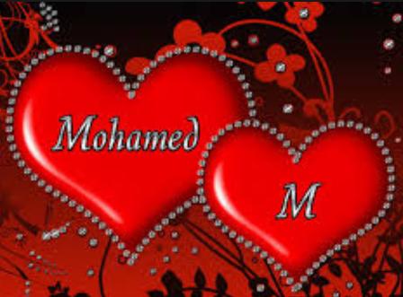 صور صور اسم محمد علي , صور مكتوب عليها اسم محمد علي