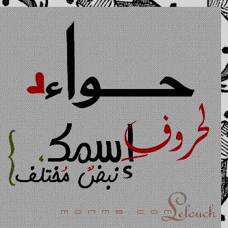 صورة شعر ع البنات , قصائد عن جمال حواء ورقتها