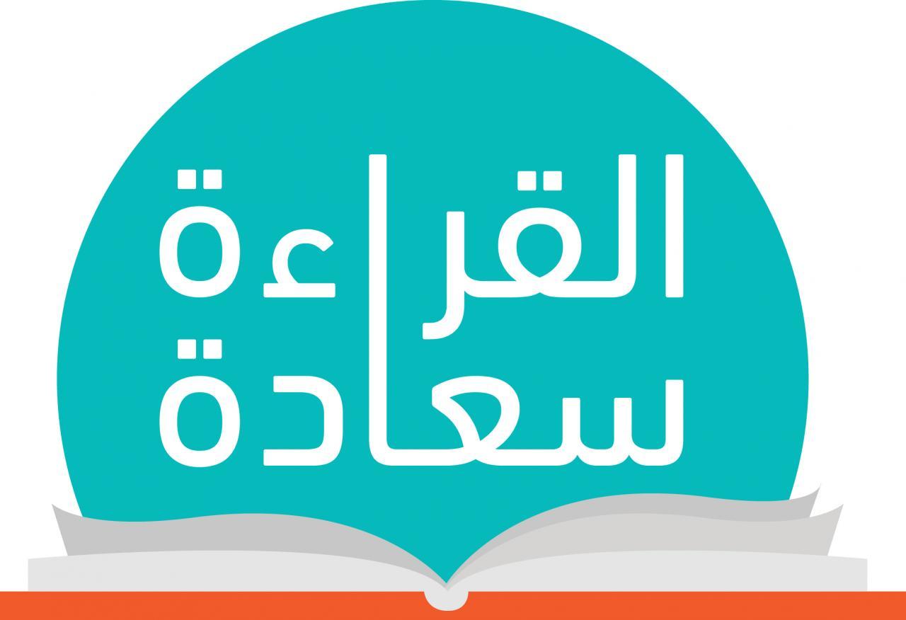 صورة موضوع عن القراءة قصير , موضوع عن اهميه القراءه وفوائدها
