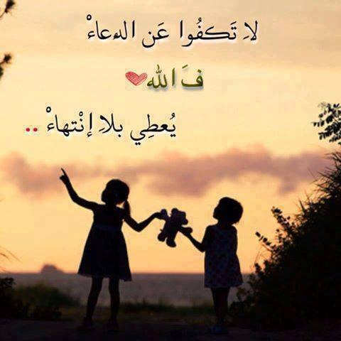 بالصور كلام جميل ديني , كلمات دينيه تريح النفس 2569 1