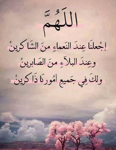 بالصور كلام جميل ديني , كلمات دينيه تريح النفس 2569 2