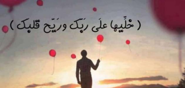 بالصور كلام جميل ديني , كلمات دينيه تريح النفس 2569 4