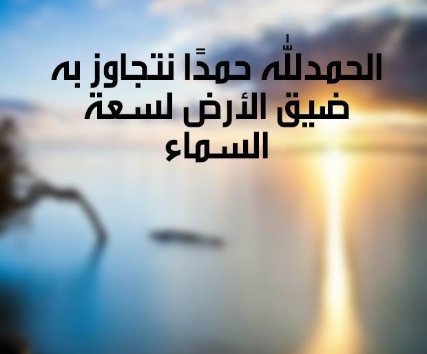 بالصور كلام جميل ديني , كلمات دينيه تريح النفس 2569 5