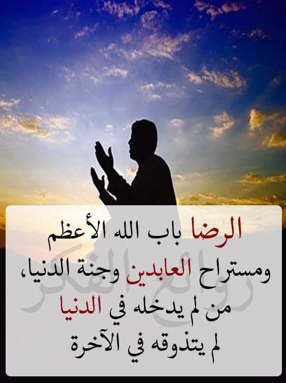 بالصور كلام جميل ديني , كلمات دينيه تريح النفس 2569 6