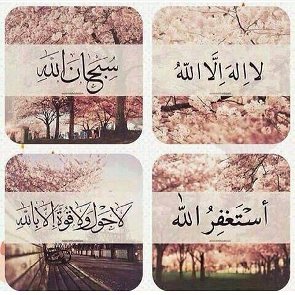بالصور كلام جميل ديني , كلمات دينيه تريح النفس 2569 7