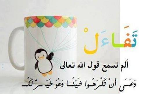 بالصور كلام جميل ديني , كلمات دينيه تريح النفس 2569 8