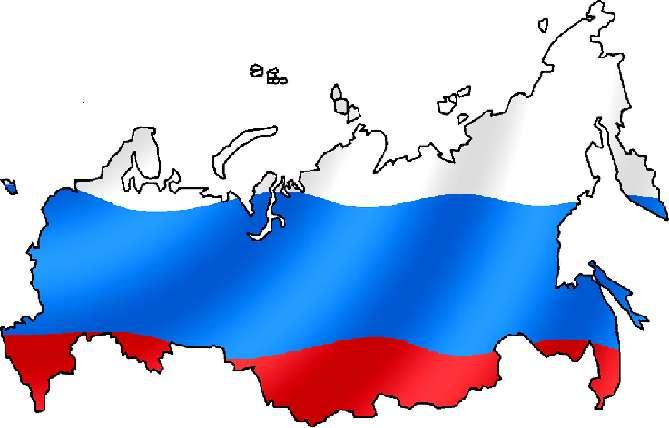 بالصور صور علم روسيا , خلفيات وصور جميله لعلم روسيا 2588 4