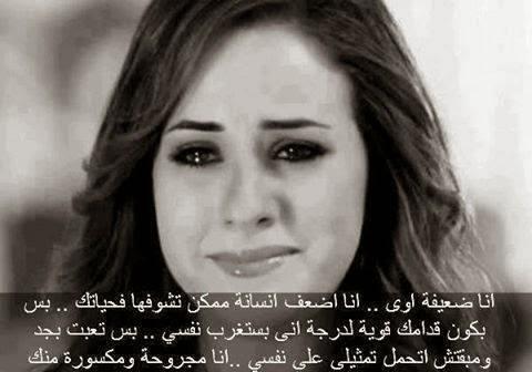 صورة بوستات حزينة جدا , مجموعة بوستات تحكي عن وجعك