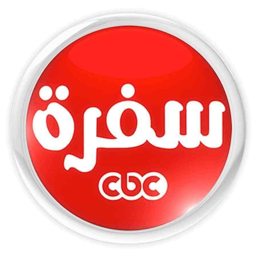 بالصور تردد قناة سي بي سي , ترددات قنوات سي بي سي 2714 2