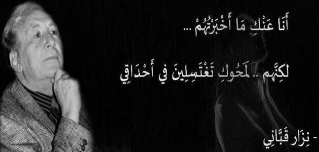 صورة اشعار حب غزل , كلام عن اشعار حب وغزل عربيه