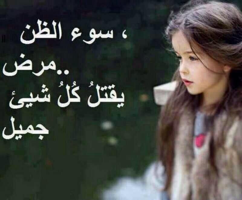 صورة كلمات عن الحياة فيس بوك , معني جمال الحياه في عبارات بصور للفيس بوك 274 2