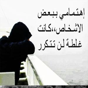 صورة كلمات عن الحياة فيس بوك , معني جمال الحياه في عبارات بصور للفيس بوك 274 4