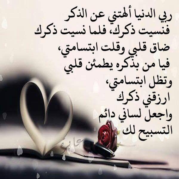 صورة كلمات عن الحياة فيس بوك , معني جمال الحياه في عبارات بصور للفيس بوك 274 6