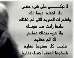 صورة كلمات عن الحياة فيس بوك , معني جمال الحياه في عبارات بصور للفيس بوك 274 7