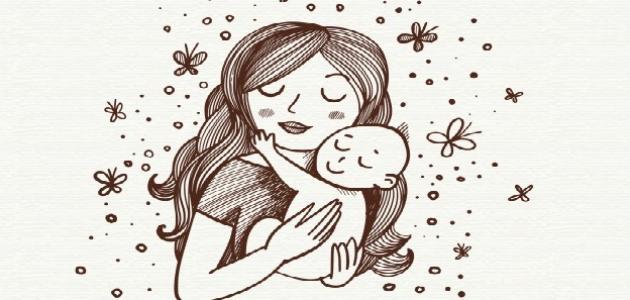 صورة قصيدة عن عيد الام , امي يا نبع الحنان