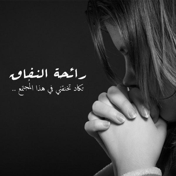 صورة صور حزينه واتس , احدث صور حزينه للمشاركه علي الواتساب