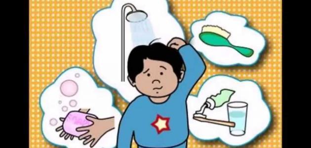 صور النظافة الشخصية للاطفال , ماذا تعني النظافه الشخصيه