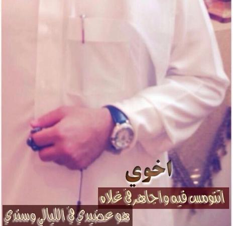 بالصور حكم عن الاخ , عبارات في حب الاخ هو السند 2823 4