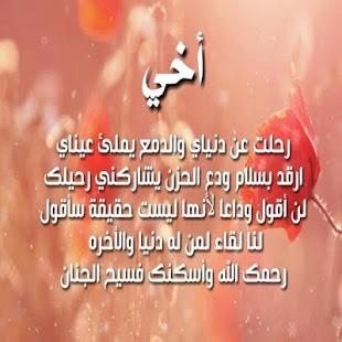 بالصور حكم عن الاخ , عبارات في حب الاخ هو السند 2823 5