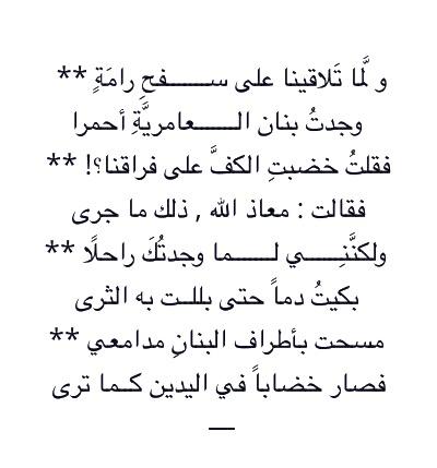 بالصور قصائد غزليه فاحشه , احسن ما قاله العرب من الغزل الصريح 2900 1