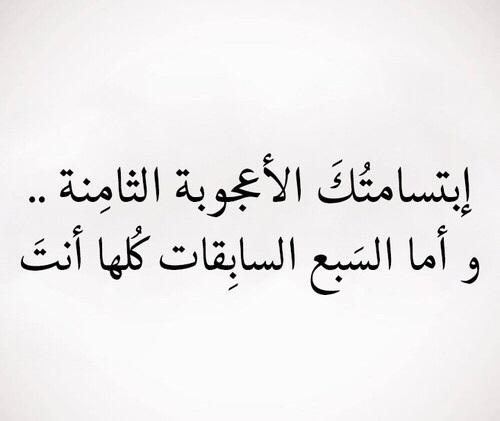 بالصور قصائد غزليه فاحشه , احسن ما قاله العرب من الغزل الصريح 2900 2