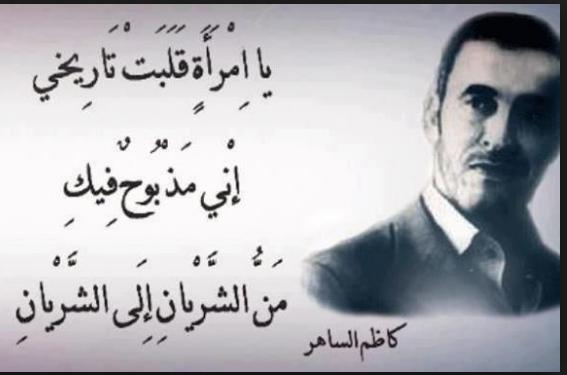 بالصور قصائد غزليه فاحشه , احسن ما قاله العرب من الغزل الصريح 2900 8