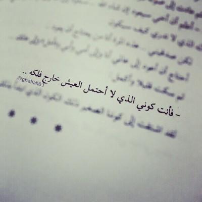 بالصور قصائد غزليه فاحشه , احسن ما قاله العرب من الغزل الصريح 2900 9