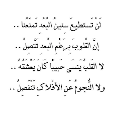بالصور قصائد غزليه فاحشه , احسن ما قاله العرب من الغزل الصريح 2900
