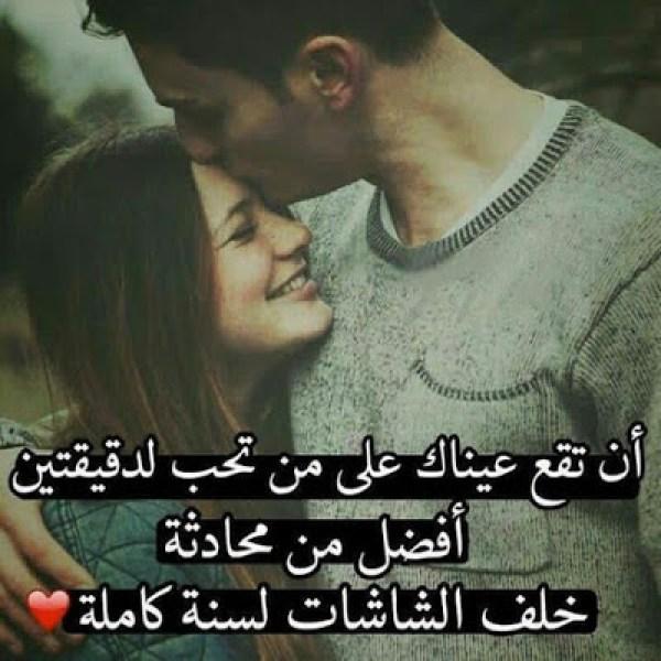 صورة صور رومانسية جديد , صور حب ورمانسيات مكتوب عليها