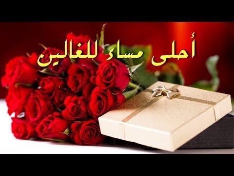 صورة مساء القلوب النقية , مساء الورد والعسل علي القلوب الصافيه 2998 4