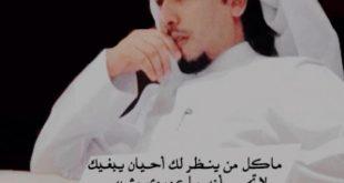 بالصور قصيدة حمد البريدي , من هو حمد البريدي واحسن قصيدة كتبها 3014 2 310x165