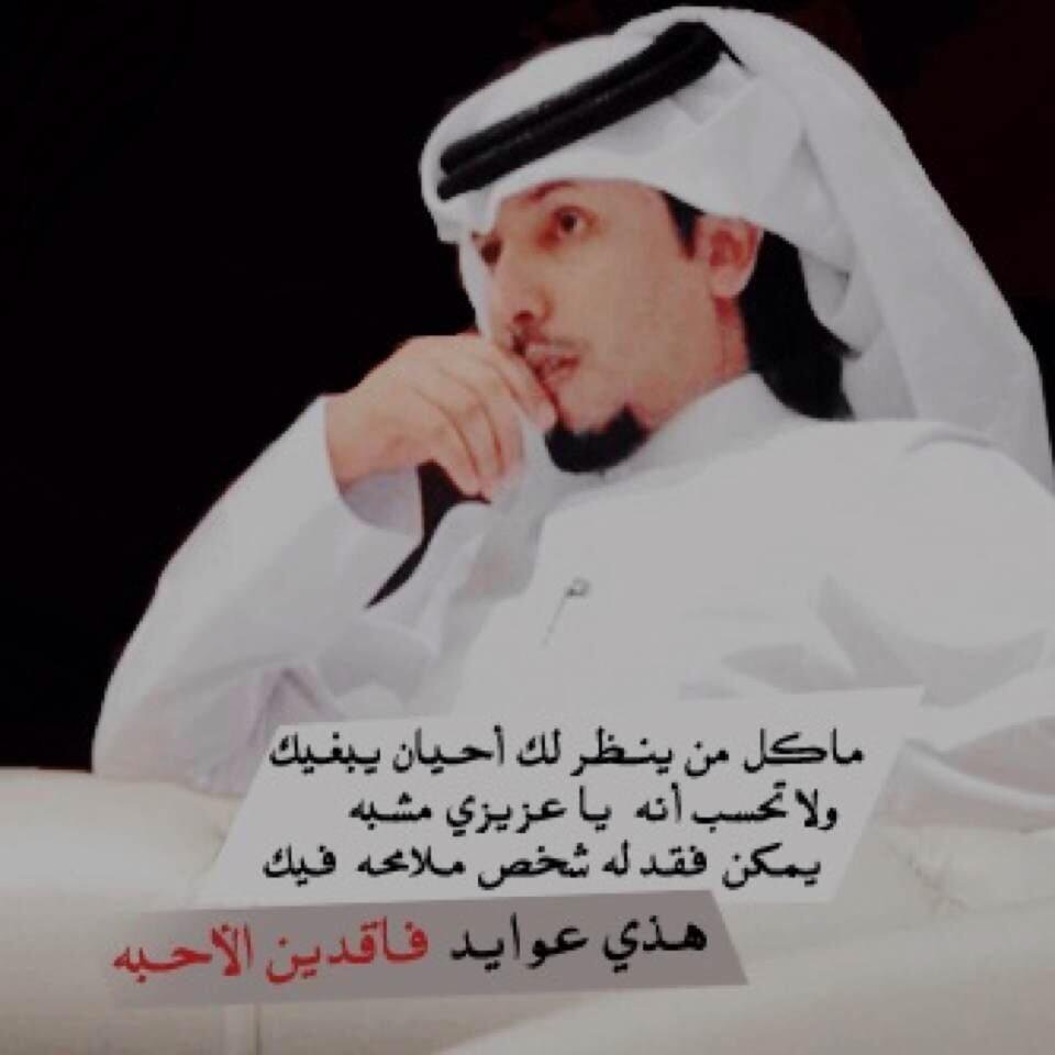 صورة قصيدة حمد البريدي , من هو حمد البريدي واحسن قصيدة كتبها