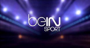 صورة تردد قناة bein sport المفتوحة على النايل سات , اجدد واحدث تردد لقناة bein sport
