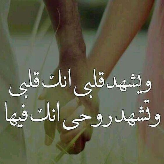 صورة عن الحب كلمات جميلة , اجمل ما قيل في الحب من كلمات